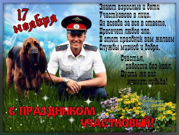 http://content-11.foto.my.mail.ru/community/amour1/_groupsphoto/h-5559.jpg