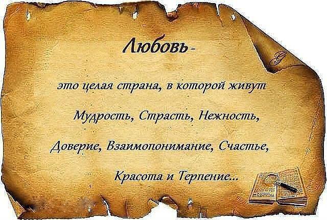 http://content-11.foto.my.mail.ru/community/dladuhi/_groupsphoto/h-14730.jpg