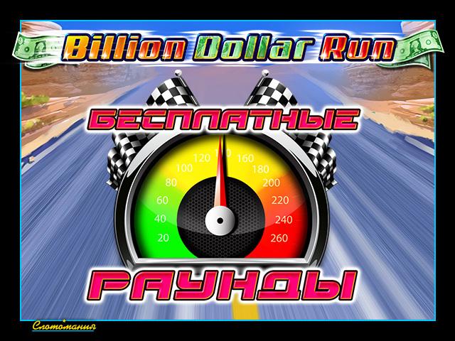 Игровые азарт настоящий скачать автоматы