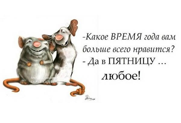 http://content-11.foto.my.mail.ru/community/zhelayu-udachi/_groupsphoto/h-22206.jpg