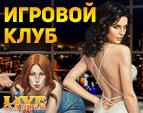 100+ Настольных и Карточных игр