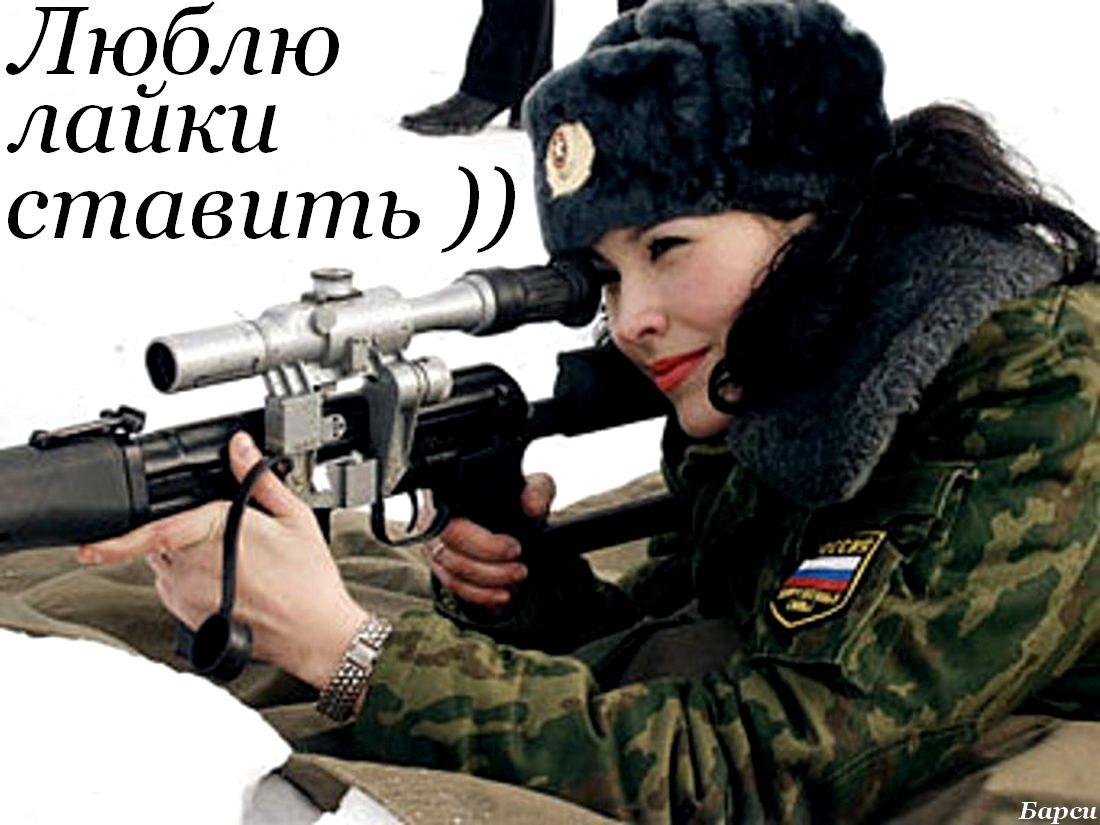 Русская девушка в военной форме 21 фотография