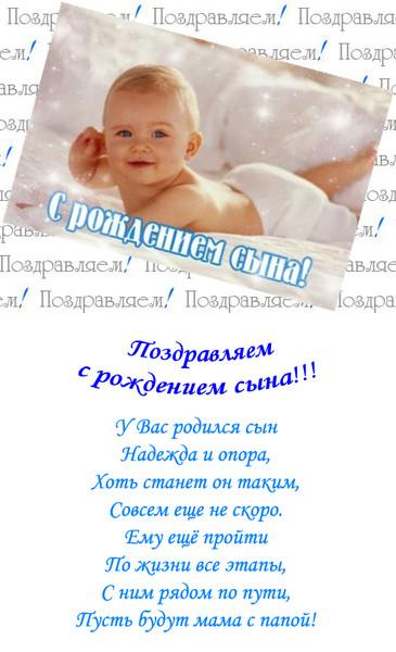 Поздравление 1 год мальчику от папы