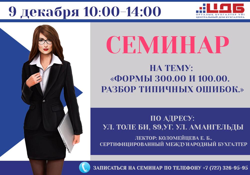 Вакансия бухгалтер на дому москва московская область доход от курсовой разницы