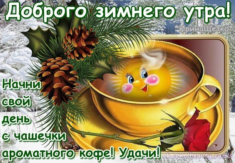 https://content-11.foto.my.mail.ru/community/internetglutton/_groupsphoto/h-11351.jpg