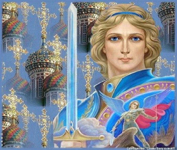 Открытки с днем архангела михаила гиф, окна новогодние
