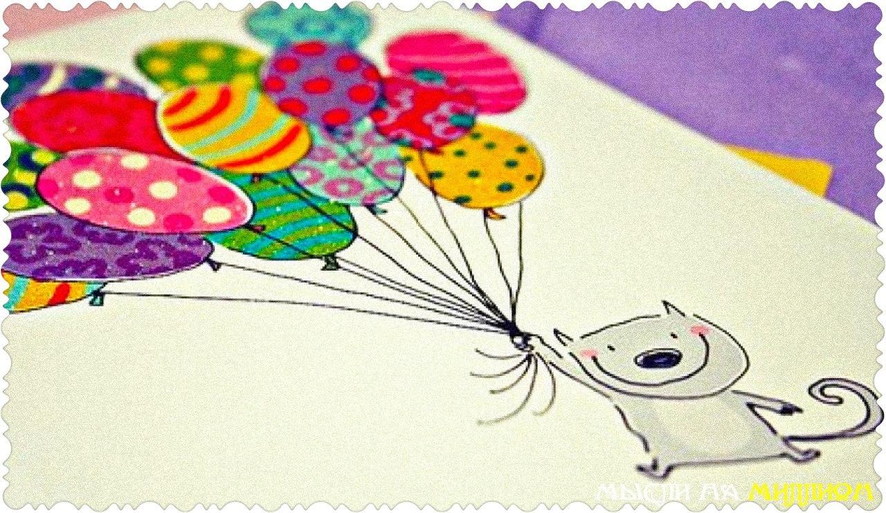 Днем рождения, рисунки на открытку с днем рождения своими руками подруге