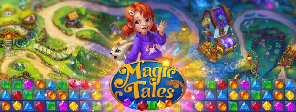 Игра Волшебные сказки!