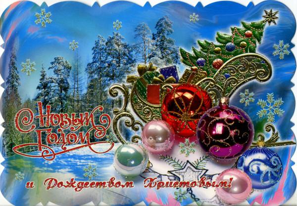 https://content-11.foto.my.mail.ru/mail/yelenamaxim/_deti/i-253.jpg